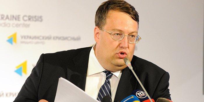 Шарий: Геращенко сошел с ума - обвиняет меня в финансировании «террористов»