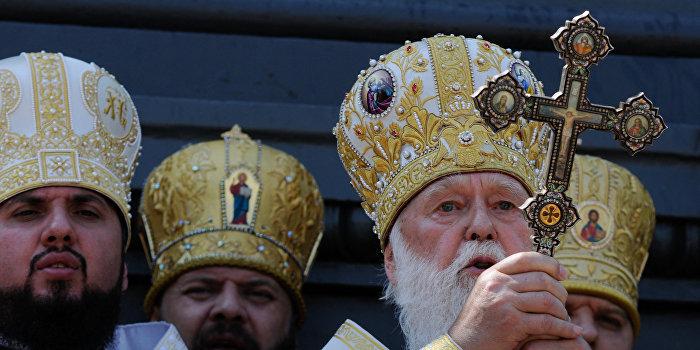 Киевский патриархат наградил «Сатану» орденом