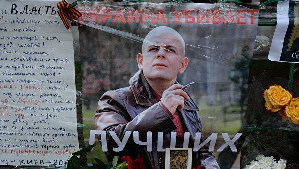 Маразмы недели. «Страна 404», бытовой сифилис по-украински и «киборги» в вышиванках
