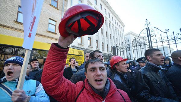 Шахтеры пообещали «замочить»  Яценюка