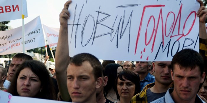 Харьковчане на центральной площади протестовали против повышения цен