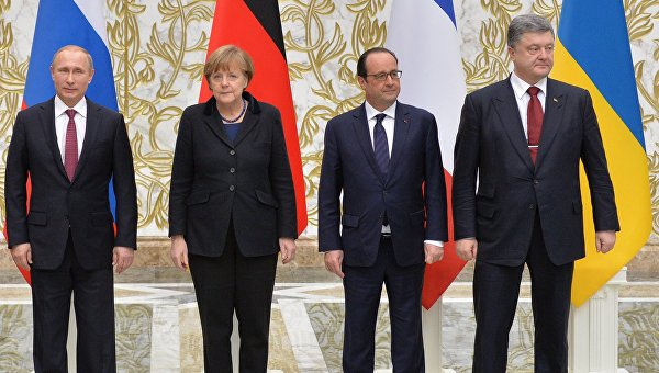 «Большая Европа» вместо холодной войны