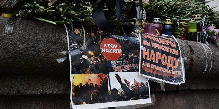 Одесса 1-3 мая. Как Киев устраняет неугодных?