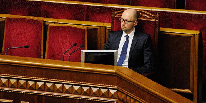Яценюк рассказал, когда уйдет в отставку