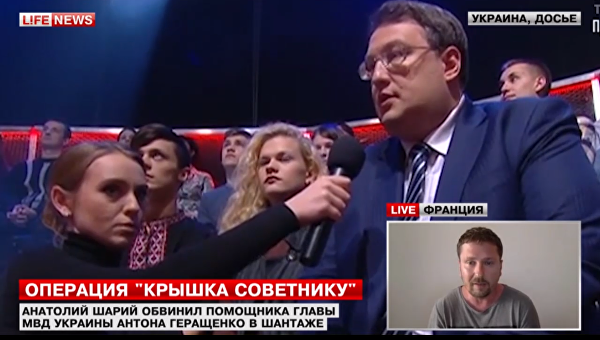 Шарий: Геращенко дискредитирует киевскую власть