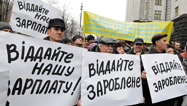 Шимкив: Экономика Украины стабилизируется к 2017 году