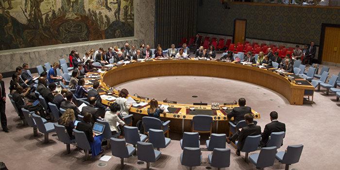 Россия вынесет вопрос о скифском золоте на рассмотрение ООН