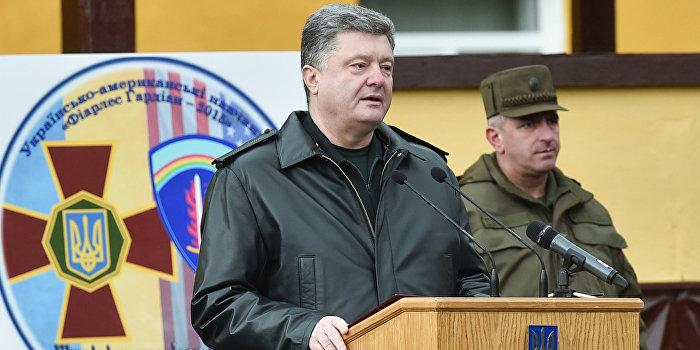 ДНР: Киев предпочел военное решение конфликта