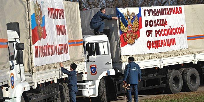 В результате обстрела гуманитарного конвоя из РФ погиб человек