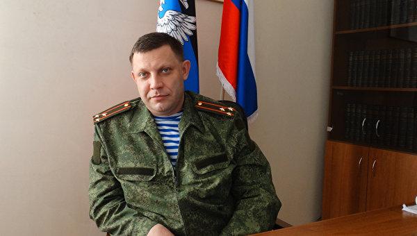В Донецке решили увековечить память Олеся Бузины