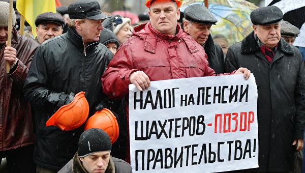 Экономист: Яресько приукрасила социальное положение украинцев