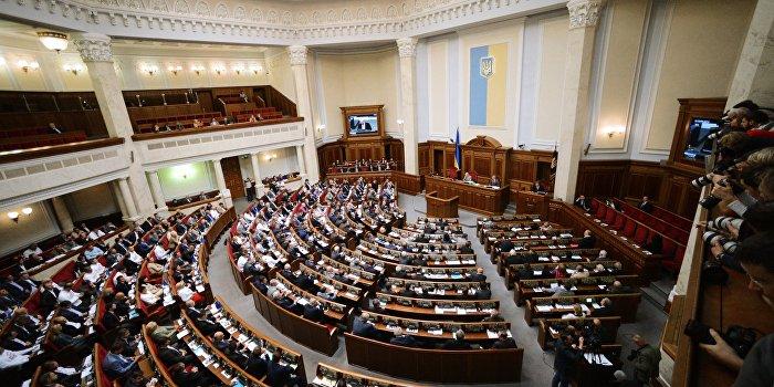 Верховная Рада хочет ввести санкции против Путина