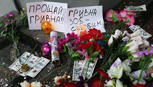 Хроники украинского штопора: криминал, нищета и деградация как норма