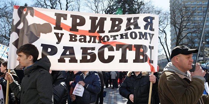 О реструктуризации украинского госдолга не может быть и речи