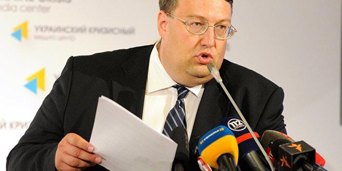 Шарий: Геращенко больше не является советником Авакова