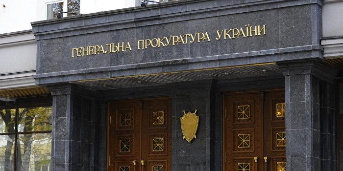 В Брюсселе начался судебный процесс над руководителями Генпрокуратуры Украины