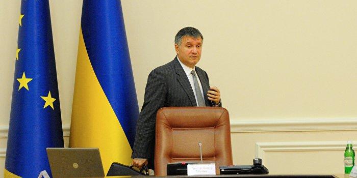 Аваков требует от Фирташа и Левочкина вернуть государственные деньги