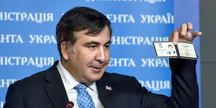 Саакашвили: Мне предлагали пост вице-премьера Украины, но я отказался