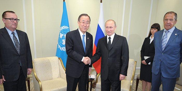 Киев требует от генсека ООН отменить поездку на Парад Победы в Москву