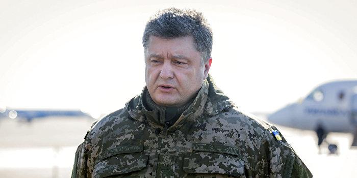 Порошенко назвал военную операцию в Донбассе отечественной войной