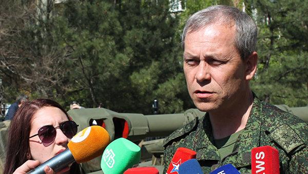 Басурин: Найдена карта с позициями украинских «Буков» в период крушения MH 17