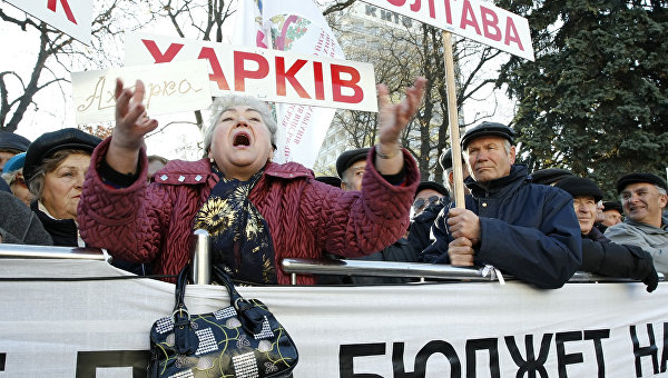 Трехдневное бегство от реальности в Киеве