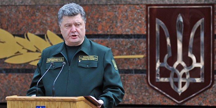 Порошенко назвал сроки окончания войны на Донбассе