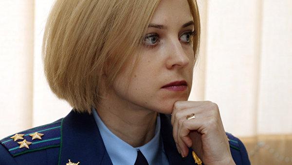 В Крыму задержан террорист из украинского полка «Азов»
