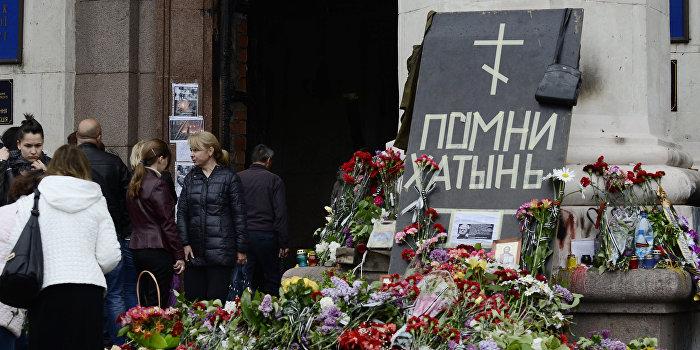 МИД РФ обвинило Киев в затягивании расследования событий в Одессе