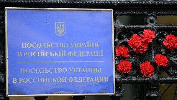 Где и как поминают жертв «Одесской Хатыни»?