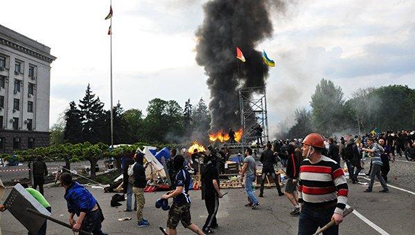 Память погибших в Одессе почтили в Москве