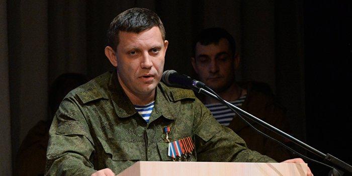 Захарченко: После бойни в Одессе Украина перестала существовать как страна