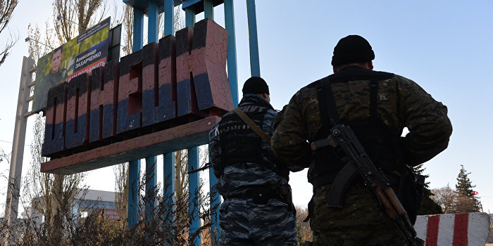 В Донбассе переписывают названия городов