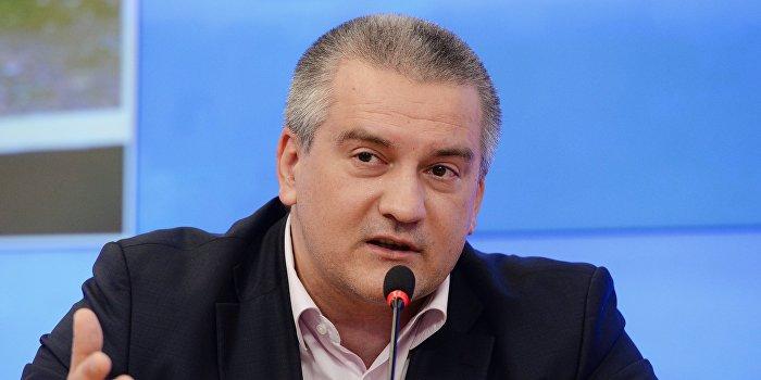 Аксенов: Мы поможем забить гвоздь в крышку гроба украинского нацизма