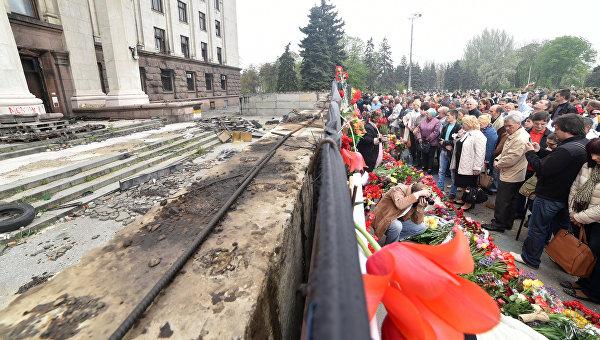 «Безнаказанность «Одесской Хатыни» несовместима с евроинтеграцией Украины»