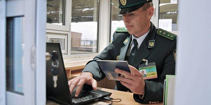 Украинские пограничники не впустили россиянина к невесте в Одессу