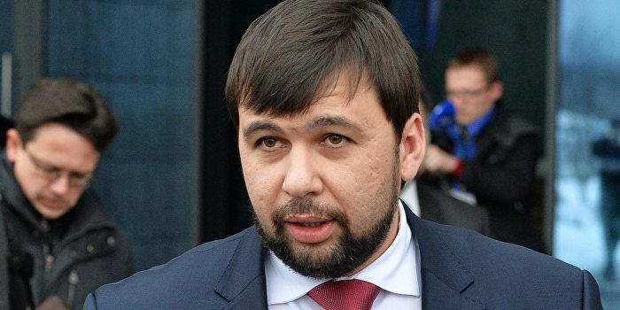 Пушилин: На переговорах в Минске совершен долгожданный прорыв