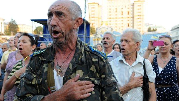 Ну как вам, украинцы, через год?