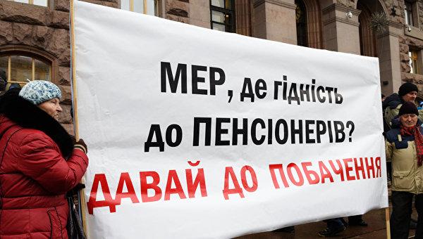 Николай Азаров: О вкладе пенсионеров в экономику Украины