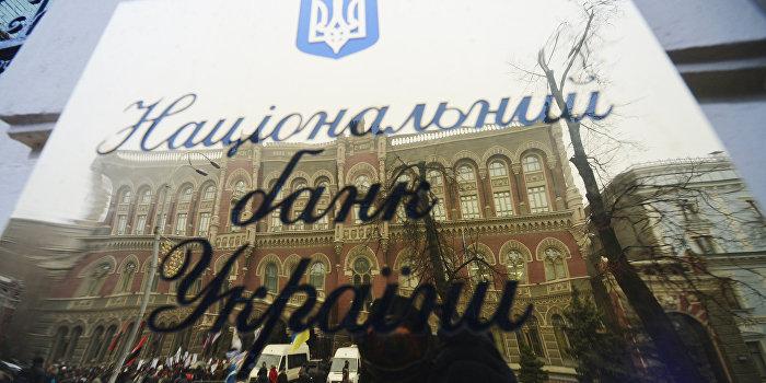 Украинский экономист: Киев выкручивает руки кредиторам