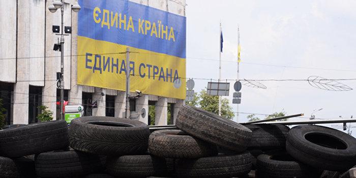 Соколовская: Необходимо признать реальность полного раздела Украины