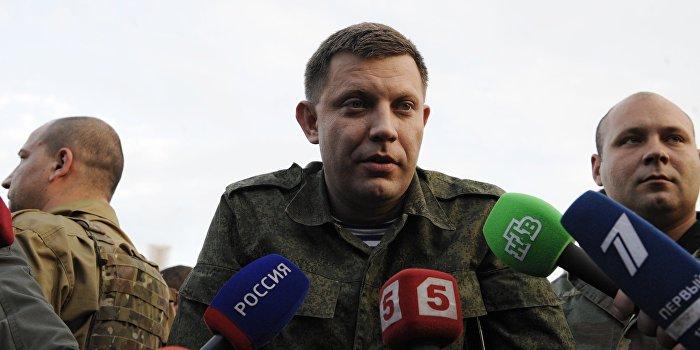 Глава ДНР надеется на прорыв на переговорах в Минске