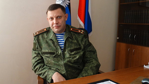 Захарченко пригласил Грибаускайте в Донецк увидеть, кто нарушает перемирие