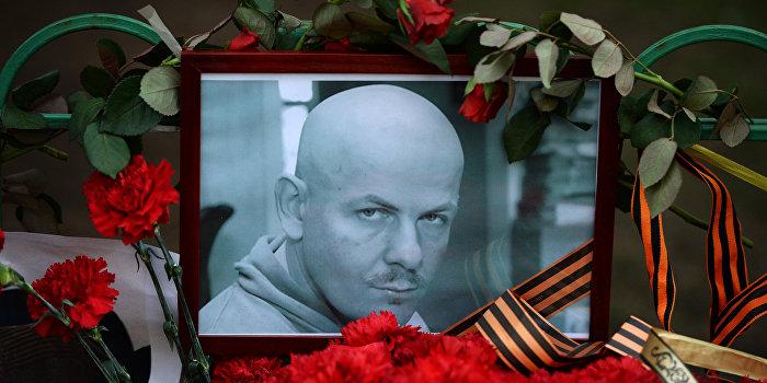 МВД Украины пока не может отчитаться по факту убийства Бузины