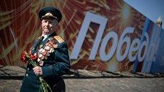 Украинский историк: Киеву надо поучиться у России уважению к ветеранам ВОВ