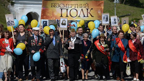 9 мая в Киеве в акции «Бессмертный полк» будут участвовать около 2000 человек