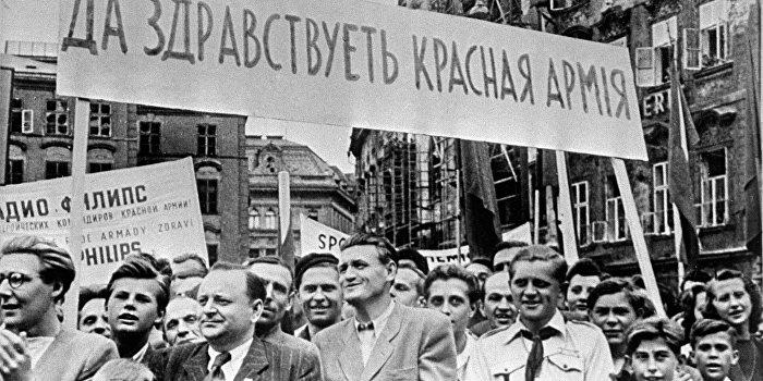 Красная Армия: освободительница или оккупант?