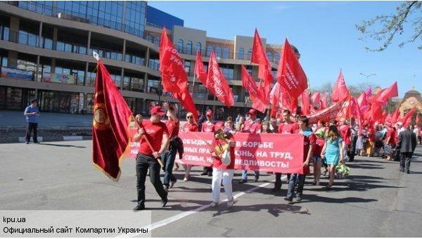 Коммунисты в Херсоне вышли на улицы под советскими флагами
