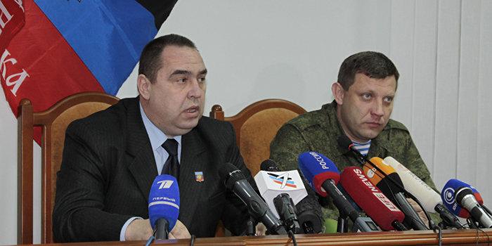 В ДНР проходит форум «Донбасс: вчера, сегодня, завтра» с участием представителей ЕС