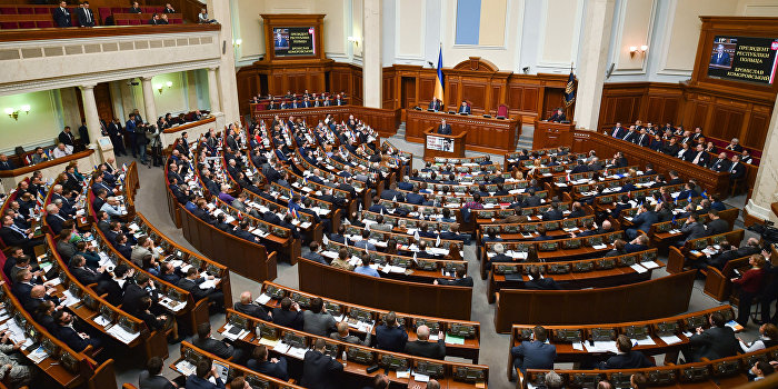 Правозащитники: Киеву необходимо признать русинов национальным меньшинством